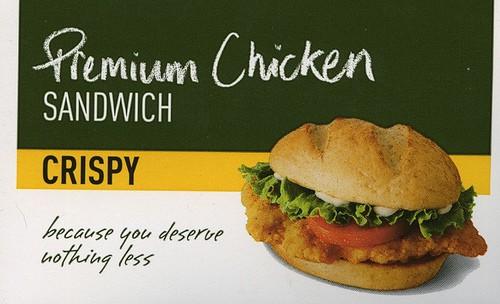 Big mac calories fast menu price all us menu prices for Calories in a mcdonald s fish sandwich